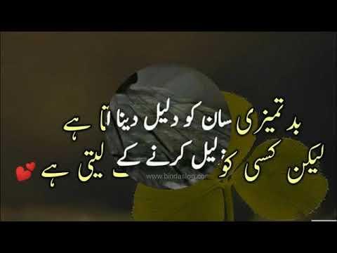 Itunepk Rumi Quotes