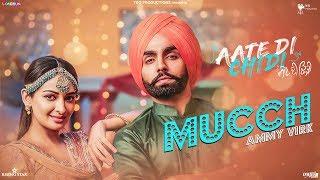 Mucch - Ammy Virk | Rubina Bajwa | Neeru Bajwa | Amrit Maan | Inder Kaur | Aate Di Chidi | Gabruu
