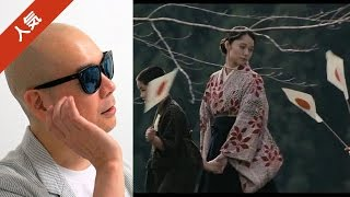 ライムスター宇多丸が、原恵一監督による実写映画「はじまりのみち」を...