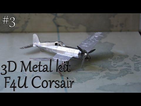 F4U Corsair, 3D Metal model kit, metalowe puzzle #3