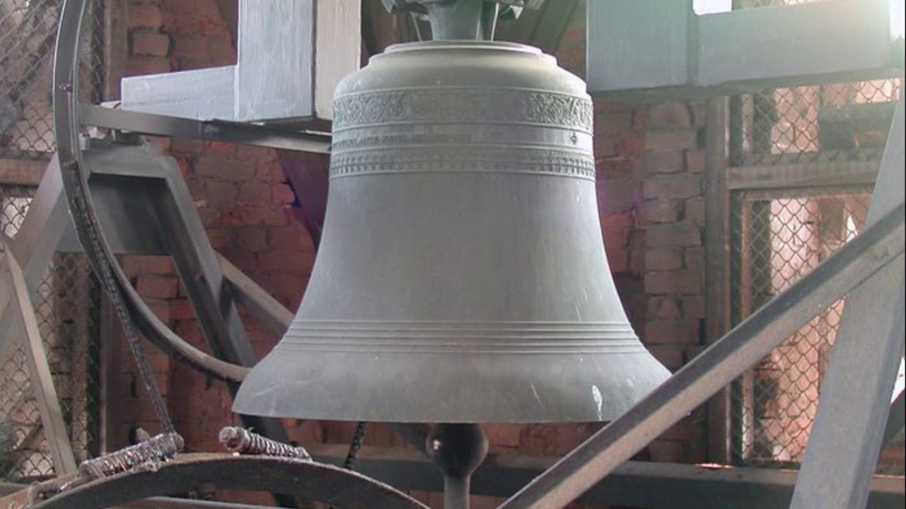 The Bell of Hells Bells (Just the Bells) AC/DC Hells Bells bell only