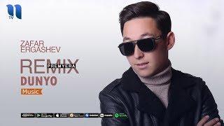 Zafar Ergashev - Dunyo | Зафар Эргашев - Дунё (remix version)