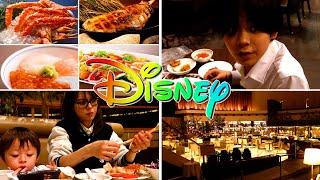 ディズニーランド ホテルの夕食バイキング 食べ放題が豪華すぎた!目玉はタラバ蟹とズワイ蟹の食べ比べ