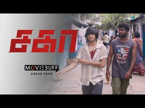 Sagaa - Moviebuff Sneak Peek | Kishore DS, Saran | Murugesh Mp3