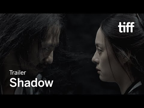Shadow trailer