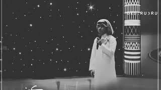 شبل الدواسر مسكين ياناس من قالو حبيبه عروس تصميم شيلات مقاطع انستجرام قصيره2019