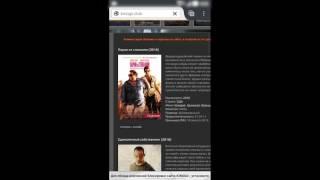 Планшет (смартфон) на андроид не открывает онлайн фильмы