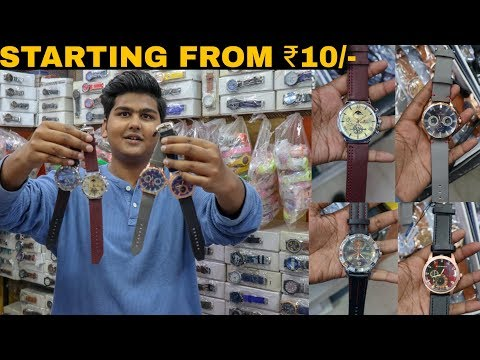Wholesale Watch Market | Cheapest Price | Sadar Bazar | Delhi