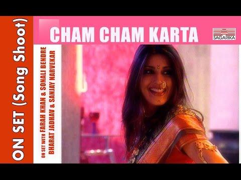 FARAH KHAN Choreographs SONALI BENDRE / ON SET/CHAM CHAM KARTA