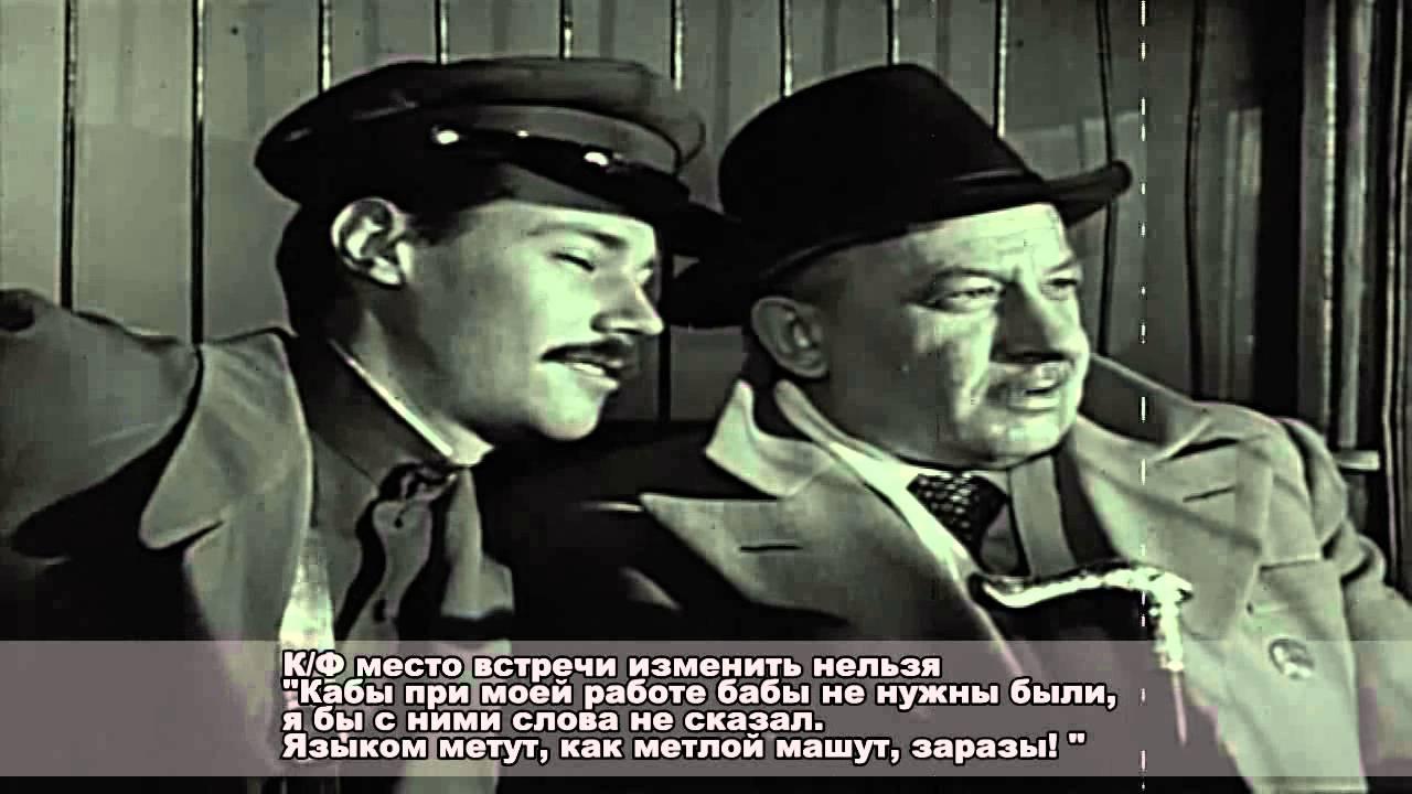 Денег не брала, но скрывает, что предложения были, - полиграфолог о проверке нардепа Василевской-Смаглюк - Цензор.НЕТ 4992