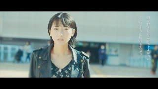 ハジ→ - 面影。(Official MV ) フルVer.  武田玲奈 出演