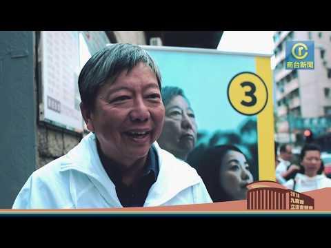 【九西補選】李卓人:民主派和本土派無基本矛盾