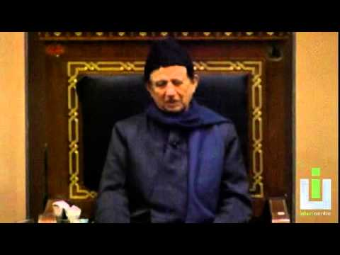Shahadat of Imam Hassan (a.s.) - Dr. Kalbe Sadiq