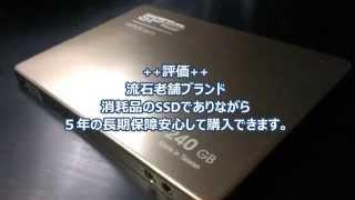 シリコンパワー SSD 240G S70・長期5年保障・発表値に近い速度・お手ごろ価格