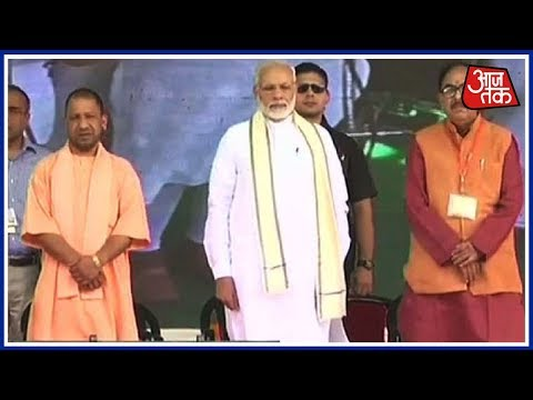 Prime Minister Modi At Banaras Hindu University To Announce Varanasi Package