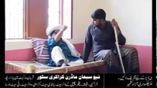 Murgi na masla !!!!funny pothwari drama clip Dadyal mela