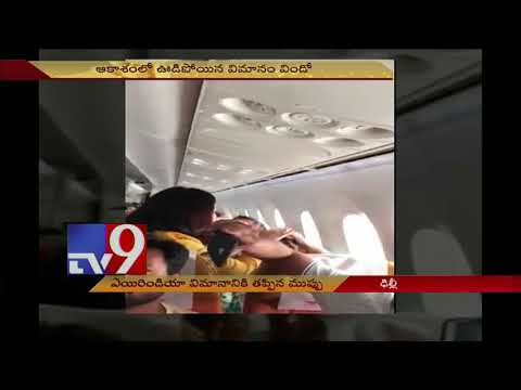 Air India plane hits turbulence || Window panel falls off, 3 injured - TV9