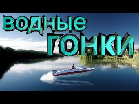 Гонки на водных квадроциклах на реке Которосль в городе Ярославль в мае.