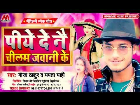 Download #Gaurav thakur maithili video #New hit maithili video 2020#