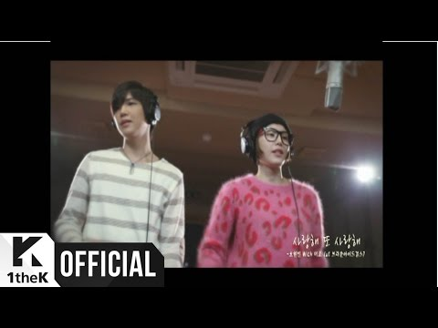 [MV] Oh Won bin(오원빈) _ I Love You and Love you(사랑해 또 사랑해) (Feat. Miryo(미료))