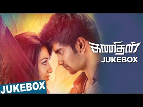 Kanithan Official Full Songs | Atharvaa | Catherine Tresa | Drums Sivamani | Audio Jukebox