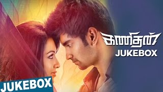 Kanithan Official Full Songs