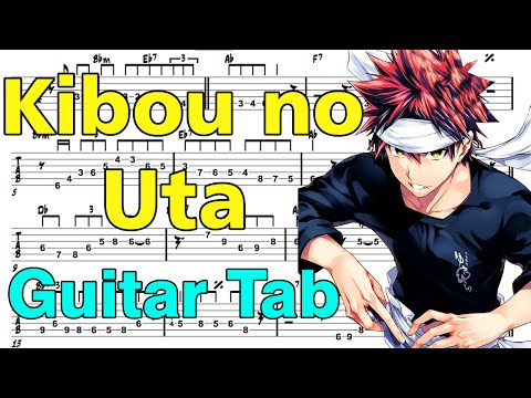 Learn How To Play Kibou No Uta Fingerstyle Acoustic Guitar Lesson TABS (Shokugeki No Soma.Op)