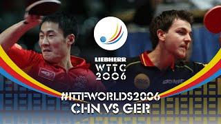 Вспоминаем 2006 год - Wang Liqin vs Timo Boll | WTTC 2006