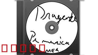 JAYOH - Dragoste pe muzica mea 2 Unedited version