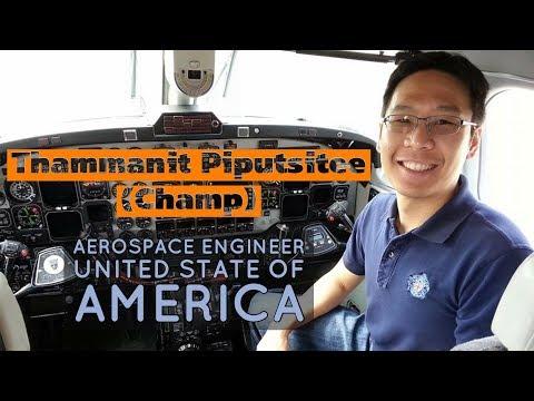 Thai Aviation Careers