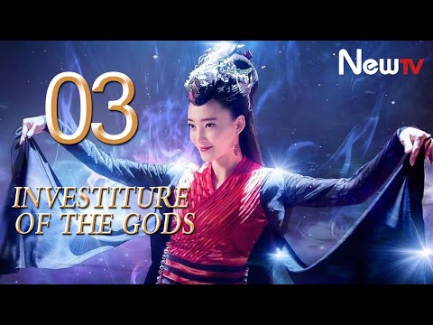 【Eng Sub】Investiture of The Gods 03(Wang Likun,Luo Jin,Deng Lun)
