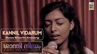 Kannil Vidarum (Cover)   Rose Sherin Ansari   Anurag R Nayan   Devadutt Bijibal