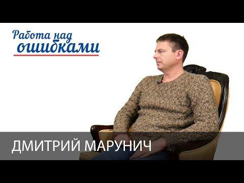 Дмитрий Марунич и Дмитрий Джангиров,