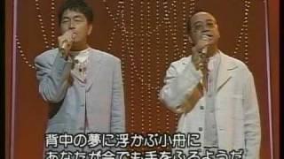 小椋佳コンサート.