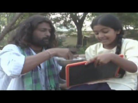 Chaduvukovalani - Inspirational Telugu...