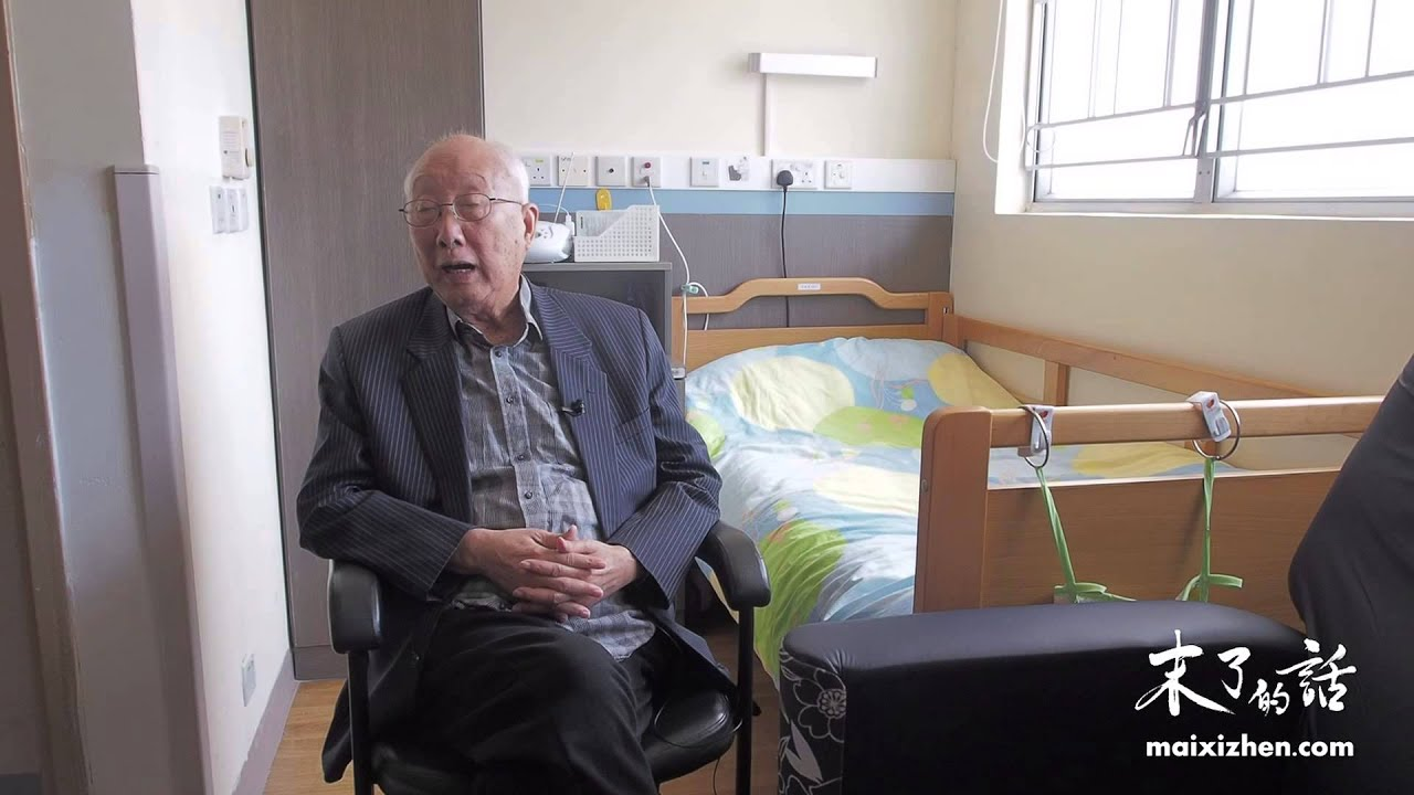 麥希真牧師與師母移居香港之後的近況 (2015)