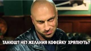 Крутые цитаты Фомы из сериала Физрук