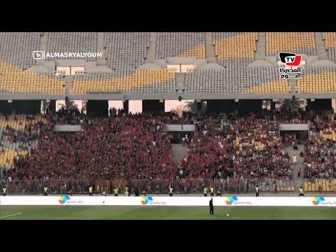 جماهير الأهلي تساند فريقها من مدرجات برج العرب لمواجهة «أطلع بره» ببطولة أفريقيا  - 20:54-2019 / 8 / 11