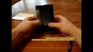 Как обклеить телефон пленкой под карбон.(Вы хотите научиться работать с автовинилом? Тогда данное видео первый шаг на этом нелегком, но очень интере..., 2013-03-26T05:42:06.000Z)