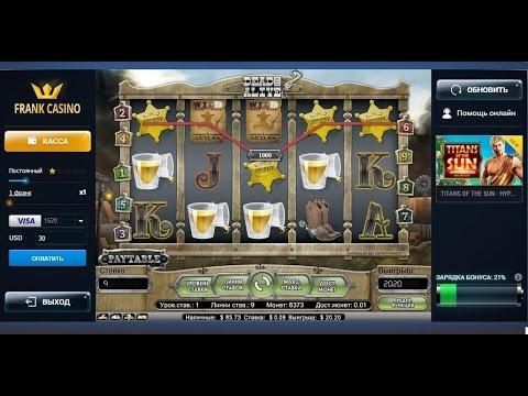 Лудоводы франк казино игровые автоматы illusionist играть