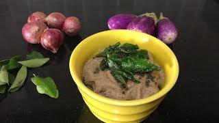 Smoky Eggplant Dip | Sutta Kathirikkai Chutney