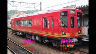 京都丹後鉄道宮福線KTR300形気動車一番列車に乗車福知山→宮津