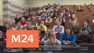 Смотреть видео Депутаты предложили вернуть обязательное распределение студентов - Москва 24 онлайн