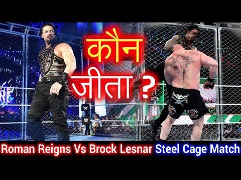 Roman Reigns vs Brock Lesnar 28th April 2018 Highlights Hindi - Brock Lesnar vs Roman Reigns Match thumbnail