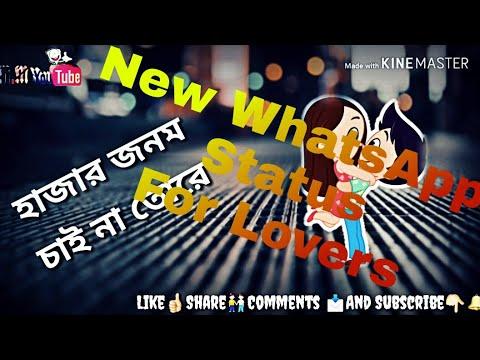 //hajar Jonom China Toke Ekta Jonom Sudhu Chabo//new Whatsapp Status 2018