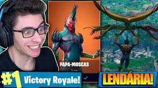 I BOUGHT THE LEGENDARY SKIN OF THE FLYCATCHER AND I KILLED GENERAL! Fortnite: Battle Royale