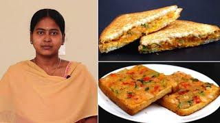 2 விதமான ஸ்னாக்ஸ் ரொம்ப ஈஸியா இதுபோல செஞ்சி பாருங்க | Snacks Recipes in Tamil