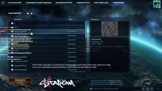 Starcraft LOTV [] BratOK [] SC2 Вечерний ладдер Q(._.Q)