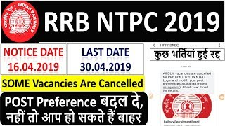 RRB NTPC vacancy cancelled 2019 | RRB Post preference change Notice | RRB DLW Vacancy Cancel 2019