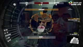 Dead Rising 4《死亡復甦 4》開頭實機遊玩影片